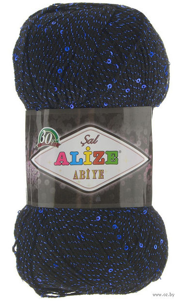 """Пряжа """"ALIZE. Sal Abiye №60-14"""" (100 г; 410 м) — фото, картинка"""