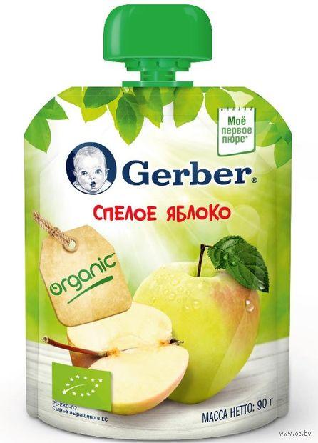 """Детское пюре Gerber """"Спелое яблоко"""" (90 г) — фото, картинка"""