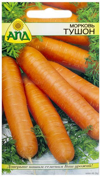 "Морковь ""Тушон"""