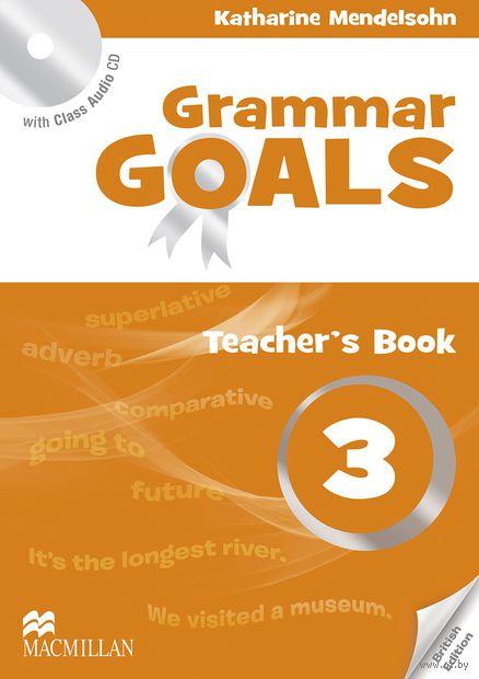 Grammar Goals. Teacher`s Book 3 (+ CD). Дэйв Такер, Джули Тайс, Кэтрин  Мендельсон