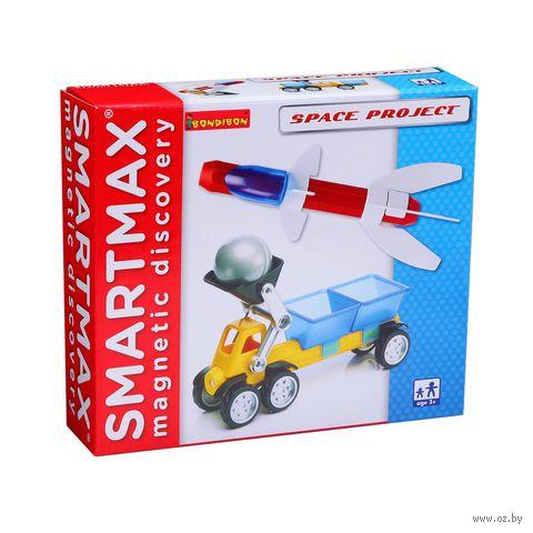 """Конструктор магнитный """"SmartMax. Космический проект"""""""
