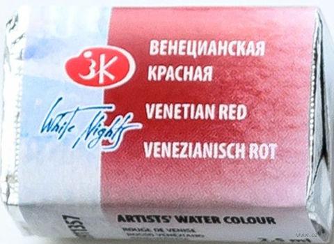 """Акварель художественная """"Белые ночи"""" (венецианская красная; 2,5 мл) — фото, картинка"""