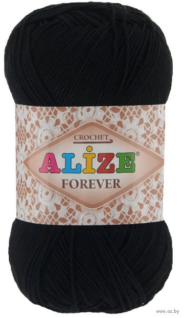 ALIZE. Forever №60 (50 г; 300 м) — фото, картинка