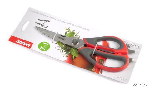 Ножницы кухонные (225 мм; арт. 28641122R) — фото, картинка