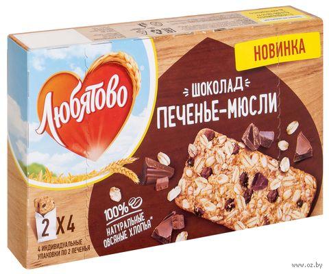 """Печенье-мюсли """"Шоколад"""" (120 г) — фото, картинка"""