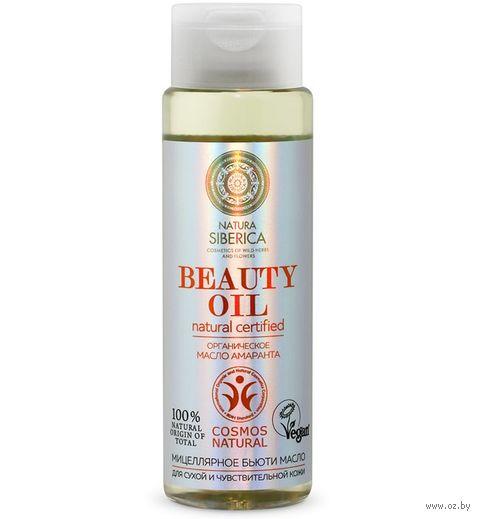 "Мицеллярное масло ""Beauty Oil"" (150 мл) — фото, картинка"
