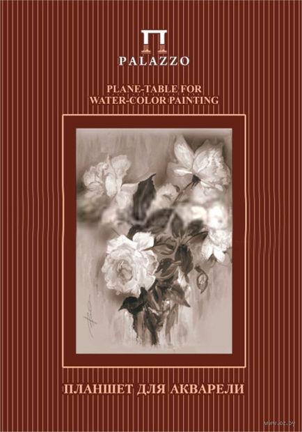 """Планшет для акварели """"Розы"""" (20 листов, А-4)"""