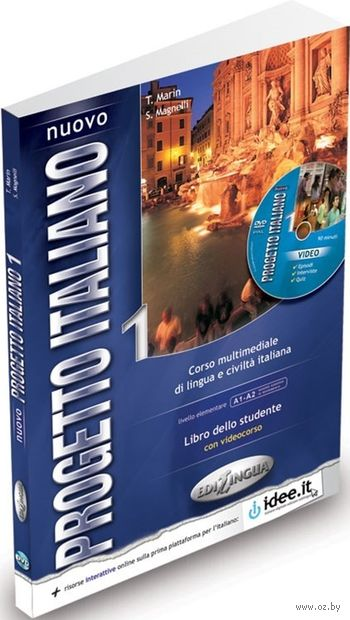 Nuovo Progetto italiano 1. Livello elementare A1-A2. Libro dello studente (+CD). S. Magnelli, T. Marin