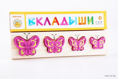 """Рамка-вкладыш """"Бабочки"""" — фото, картинка"""