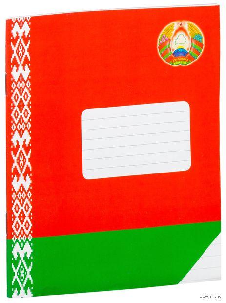 """Тетрадь в линейку """"Красная с государственной символикой """" (12 листов) — фото, картинка"""