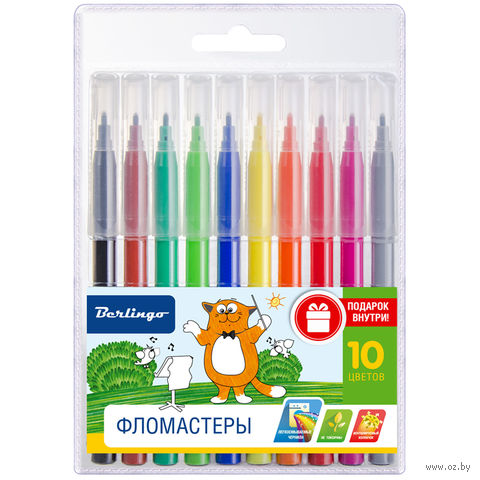 """Фломастеры """"Жил-был кот"""" (10 цветов)"""