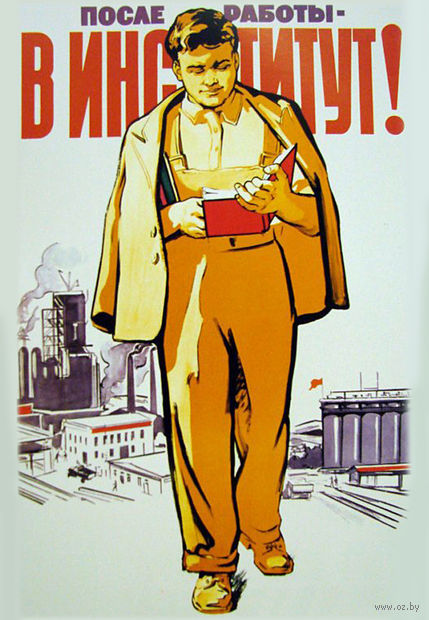 "Магнит сувенирный ""Советские плакаты"" (арт. 1018) — фото, картинка"