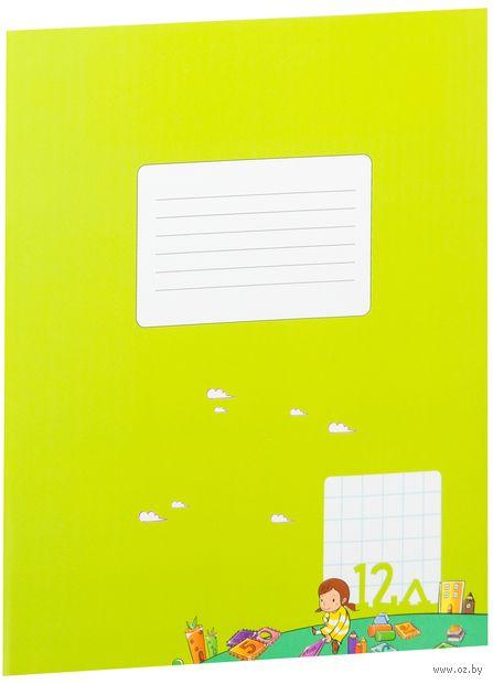 Тетрадь в крупную клетку (12 листов) — фото, картинка