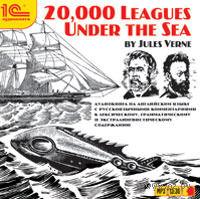 20000 Leagues Under The Sea. Жюль Верн