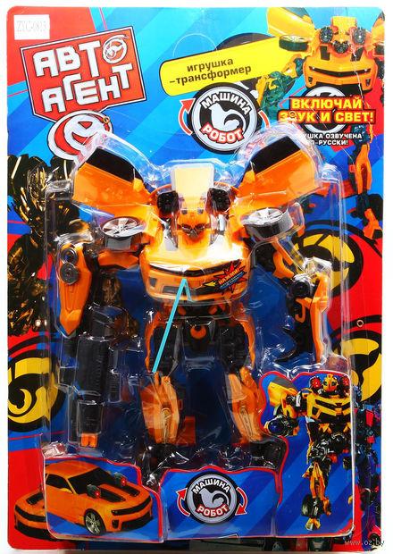 """Робот-трансформер """"АвтоАгент"""" (арт. Б43720)"""