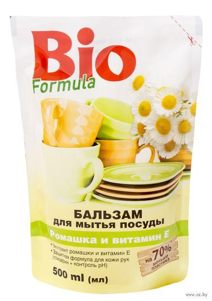"""Бальзам для мытья посуды """"Ромашка и витамин Е"""" (500 мл)"""