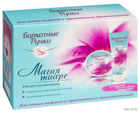 """Подарочный набор """"Магия тиаре"""" (2 крема) — фото, картинка"""