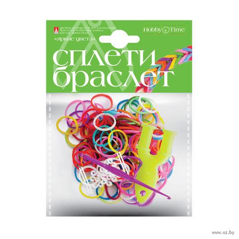 """Набор для плетения из резиночек """"Яркие цвета"""" (150 шт.) — фото, картинка"""