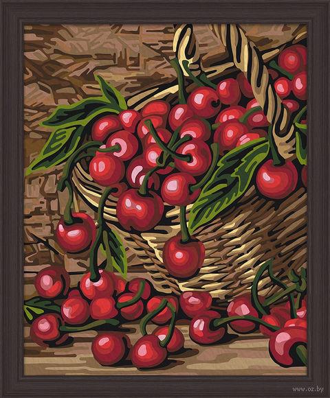 """Картина по номерам """"Спелая вишня"""" (400х500 мм) — фото, картинка"""