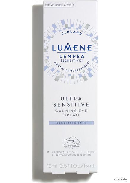 "Крем для кожи вокруг глаз ""Ultra Sensitive Calming Eye Treatment"" (15 мл) — фото, картинка"
