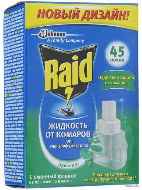 """Жидкость от комаров для электрофумигатора """"Эвкалипт. 45 ночей"""" — фото, картинка"""
