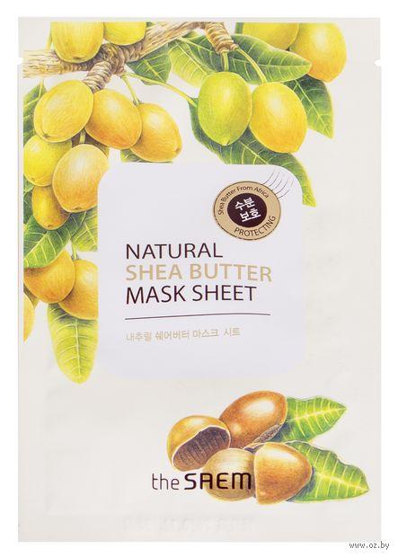 """Тканевая маска для лица """"Natural Shea Butter Mask Sheet"""" (21 мл) — фото, картинка"""