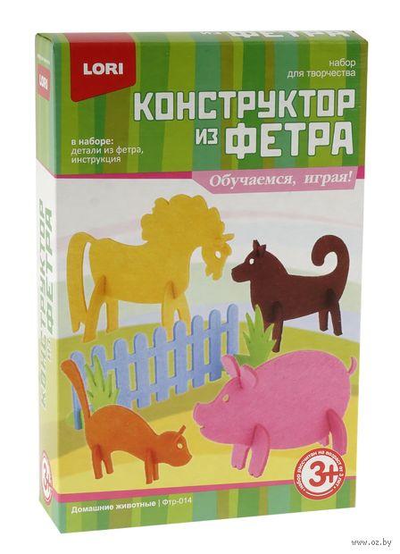 """Сборная модель из фетра """"Домашние животные"""" — фото, картинка"""