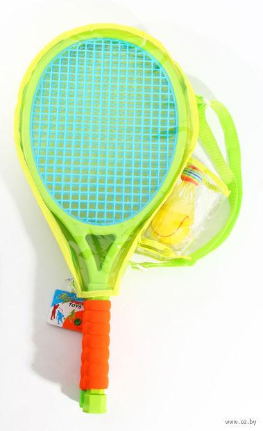 Набор для игры в теннис и бадминтон (2 ракетки, воланчик, мяч; арт. Ф55996)