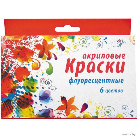 Краски акриловые (6 цветов, флуоресцентные; 162 мл)