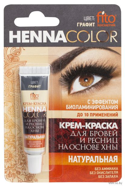 """Крем-краска для бровей и ресниц """"Henna Color"""" (тон: графит) — фото, картинка"""