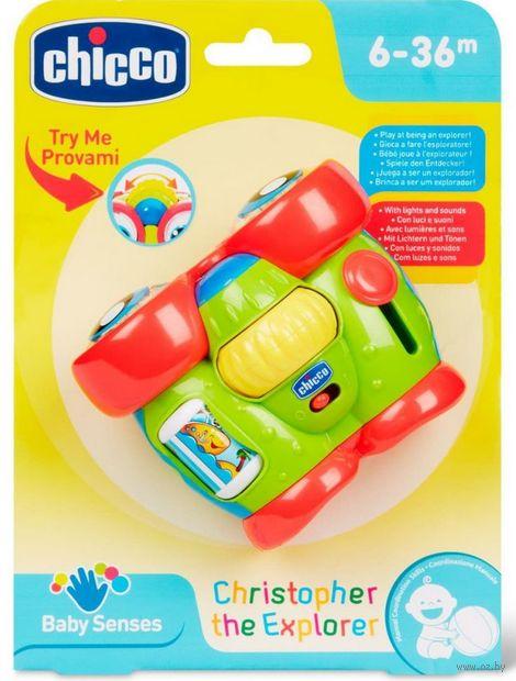 """Музыкальная игрушка """"Бинокль"""" (со световыми эффектами) — фото, картинка"""