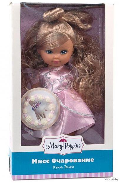 """Кукла """"Элиза. Мисс Очарование"""" (арт. 451212) — фото, картинка"""