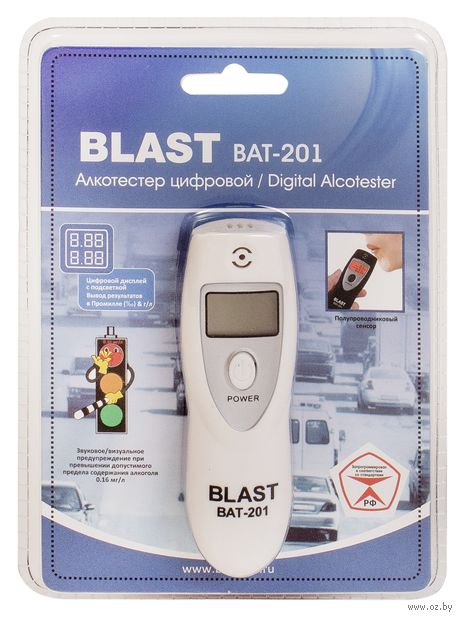 Алкотестер Blast BAT-201 (белый) — фото, картинка