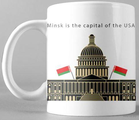"""Кружка """"Capital"""" — фото, картинка"""