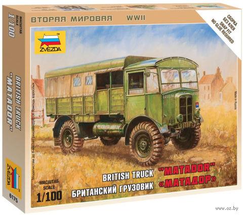 """Британский грузовик """"Матадор"""" (масштаб: 1/100)"""