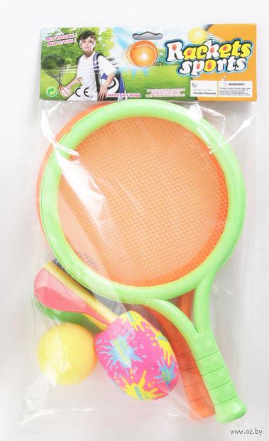 Набор для игры в теннис и бадминтон (2 ракетки, мяч, ракета)