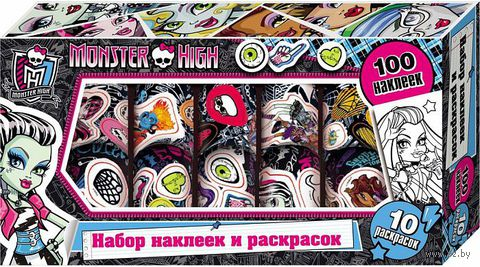 Monster High. Наклейки и раскраски в коробке (розовый)