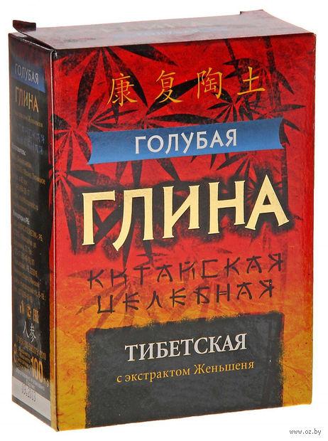 """Глина голубая для лица """"Тибетская"""" (100 г) — фото, картинка"""