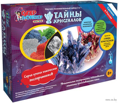 """Набор для опытов """"Тайны кристаллов"""" — фото, картинка"""