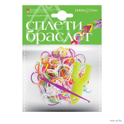 """Набор для плетения из резиночек """"Яркие. Двухцветные"""" (150 шт.) — фото, картинка"""
