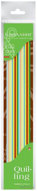 Бумага для квиллинга (300х7 мм; 10 цветов; 500 шт.) — фото, картинка