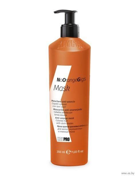 """Маска для волос """"Против оранжевых отблесков"""" (350 мл) — фото, картинка"""