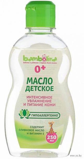 """Масло для тела детское """"Интенсивное увлажнение и питание кожи"""" (250 мл) — фото, картинка"""