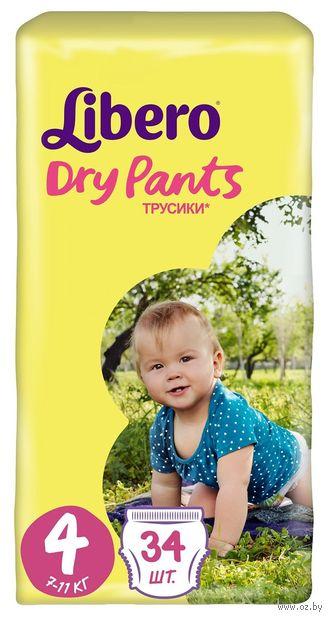 """Подгузники-трусики """"Libero. Dry Pants 4"""" (7-11 кг; 34 шт.) — фото, картинка"""