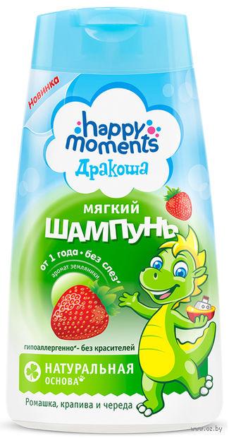 """Мягкий шампунь для детей """"С ароматом земляники"""" (240 мл)"""