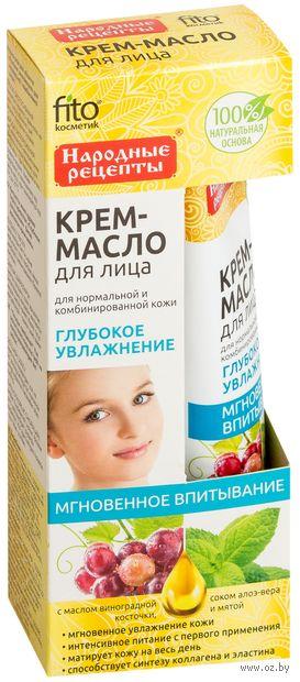 """Крем-масло для лица """"Глубокое увлажнение. Для нормальной и комбинированной кожи"""" (45 мл) — фото, картинка"""