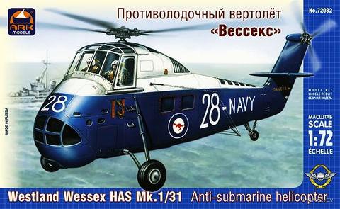 "Противолодочный вертолёт Вестлэнд ""Вессекс"" HAS Mk.1/31 (масштаб: 1/72) — фото, картинка"