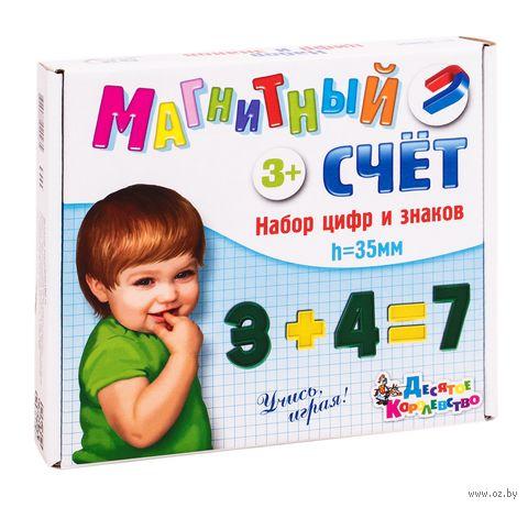 "Набор магнитов ""Счёт"" (52 шт.; арт. 02023) — фото, картинка"