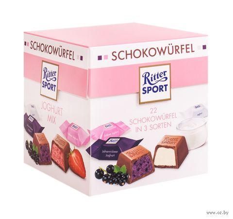 """Набор конфет """"Ritter Sport. Йогуртный микс. Ассорти"""" (176 г) — фото, картинка"""