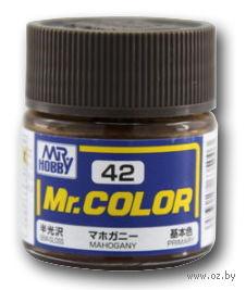Краска Mr. Color (mahogany, C42)